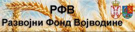 Развојни фонд Аутономне покрајине Војводине