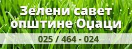 Зелени савет општине Оџаци