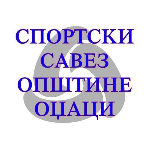 Наставља се програм бесплатних тренинга у општини Оџаци
