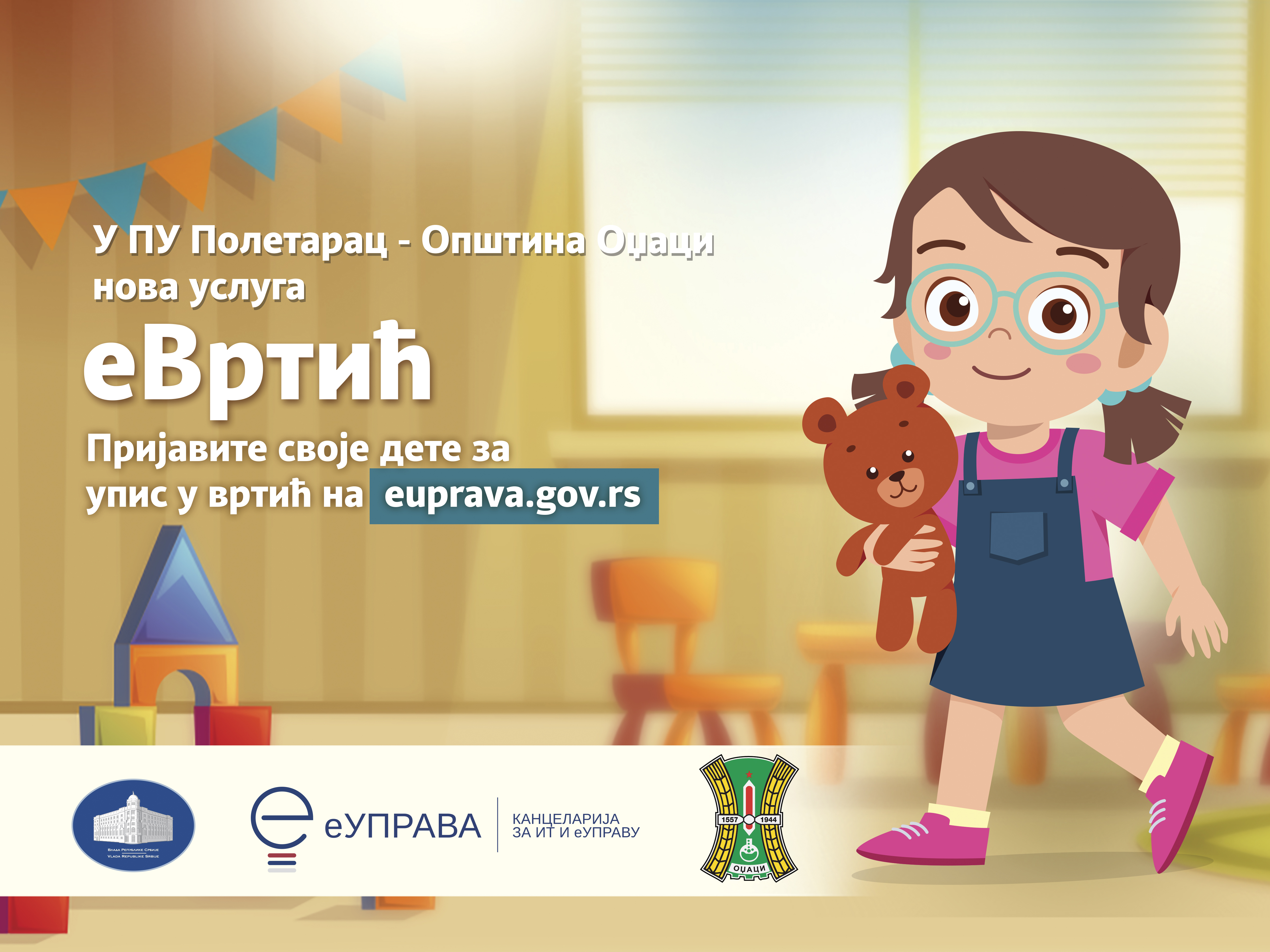 Од сада могућа пријава деце у Вртић електронски и у општини Оџаци