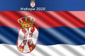 Резултати локалних избора 21.06.2020.