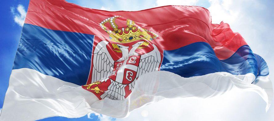 Честитка поводом Дана државности Србије