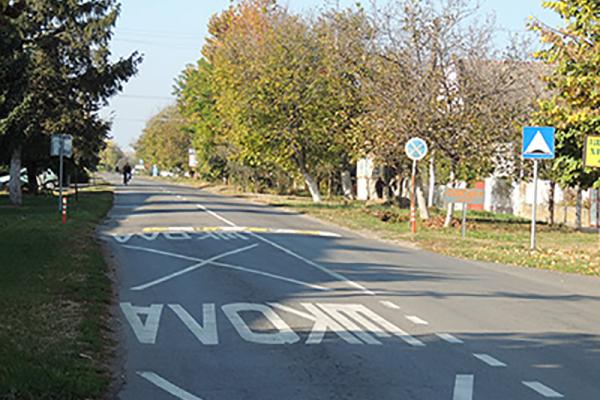 Почињу радови на постављању саобраћајне сигнализације у Каравукову