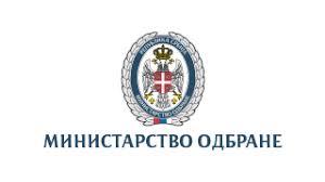 Обавештење Министарства одбране о увођењу регрута у војну евиденцију