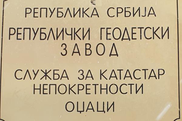 Прекинут штрајк у Републичком геодетском заводу