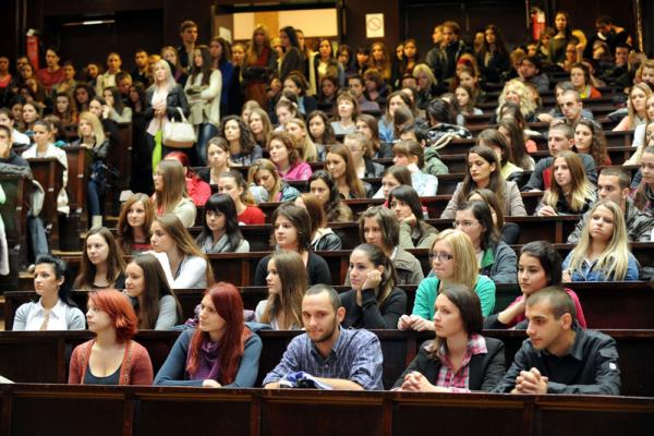 Конкурс за доделу новчаних награда за студенте основних академских студија и мастер студија