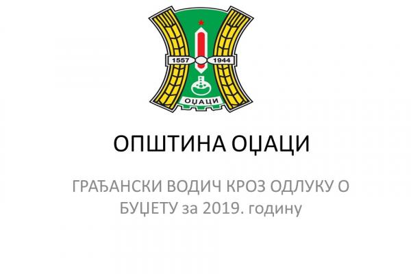 Грађански водич кроз Одлуку о буџету општине Оџаци за 2020.годину
