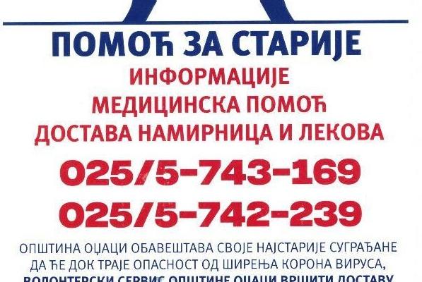 Помоћ за старије - информације, медицинска помоћ, достава намирница и лекова
