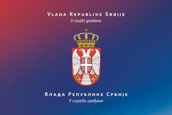 Најновије мере Владе Републике Србије
