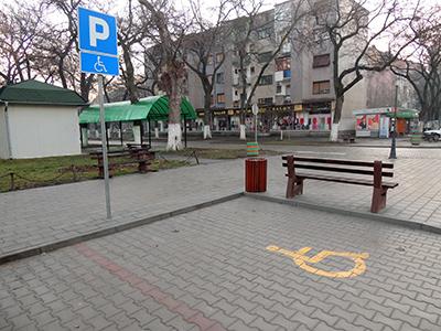 Јавни позив лицима са инвалидитетом за остваривање права на издавање паркинг карте за означавање возила инвалидног лица ради коришћења паркинг места за особе са инвалидитетом