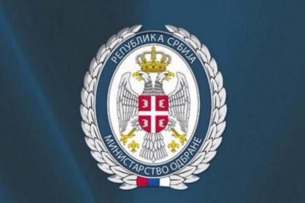 Обавештење Министарства одбране о увођењу у војну евиденцију