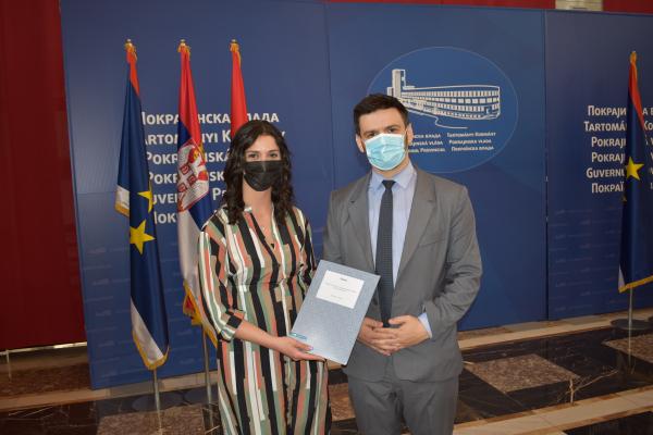 Потписан уговор са Покрајинским секретаријатом за регионални развој, међурегионалну сарадњу и локалну самоуправу