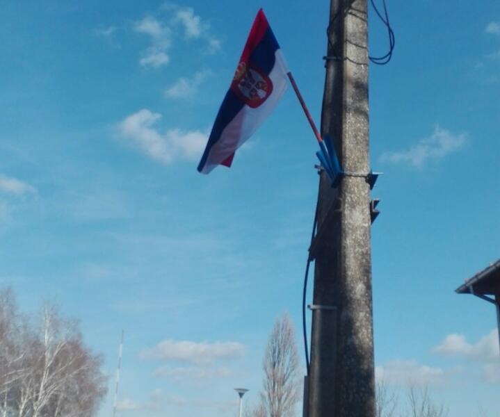Aпел грађанима општине Оџаци